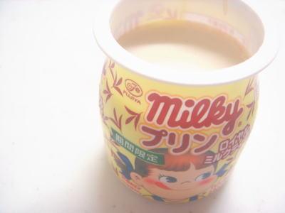 ミルキーロイヤルミルクティプリン