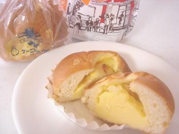 ケニクロクリームパン
