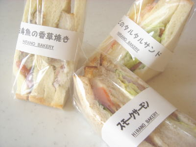 平野ベーカリー-サンドイッチ
