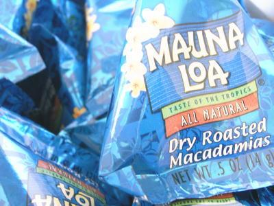 マウナロアの小袋マカダミアナッツ
