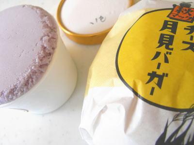 チーズ月見バーガーと「タカタ」のジェラート