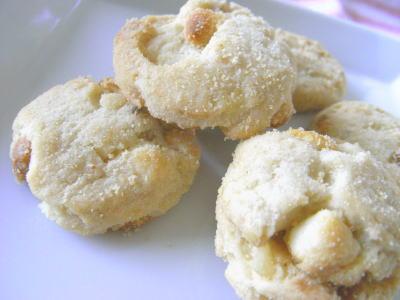 マウナロア ホワイトチョコチップクッキー