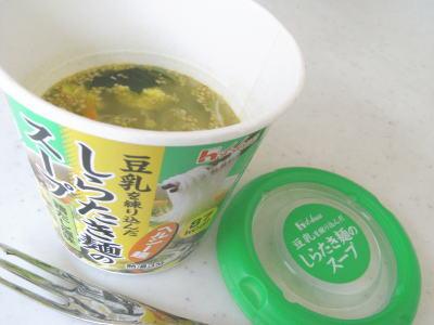最近はまってます「豆乳を練り込んだしらたき麺のスープ」
