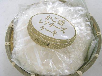 かご盛りレアチーズケーキ