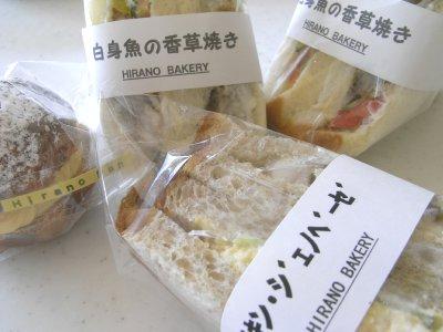 平野ベーカリーのサンドウィッチ