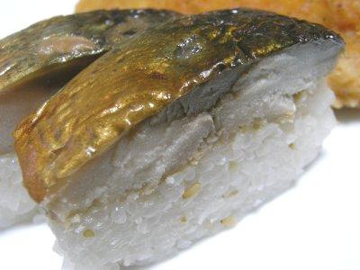 コープ 冷凍鯖寿司