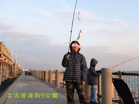 海釣り公園にて1
