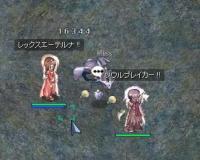 オシドス青(Sbr)