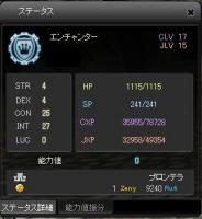 20080824閣下ステ