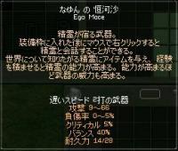 なゆ精霊2