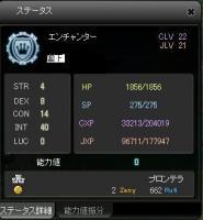 k20070926ste1.JPG
