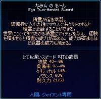 mabinogi_2007_11_15_006.jpg