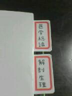 20061204234604