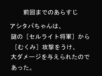 めざめ001