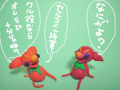 きょん嫉妬03-2