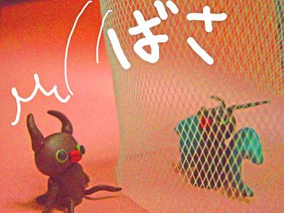 平田君の恋10