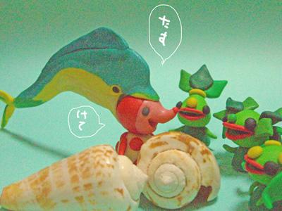 人魚2 06