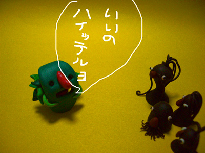 tenji02]