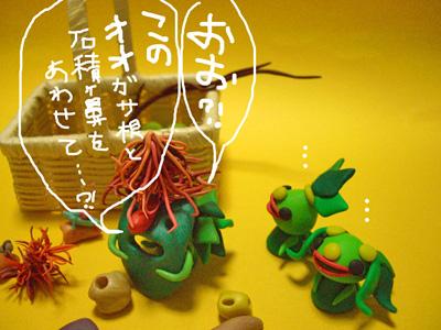 akindo04