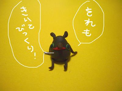 zoumushi03