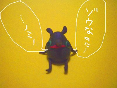 zoumushi06