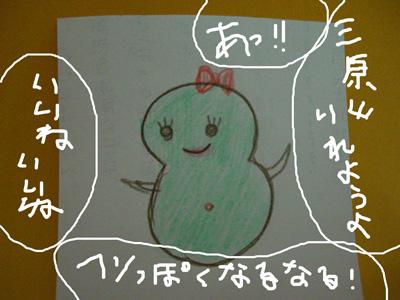 キャラクター5