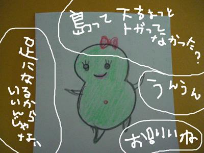 キャラクター6