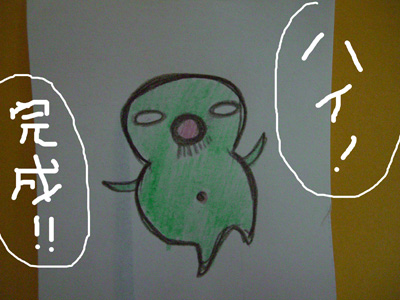 キャラクター10