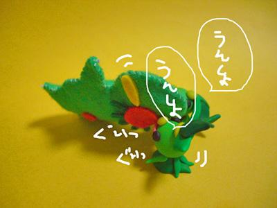 kigurumi3