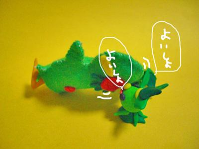kigurumi4
