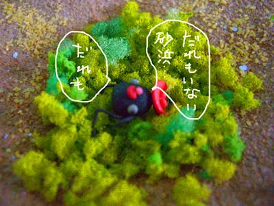 クロシヨちゃん2