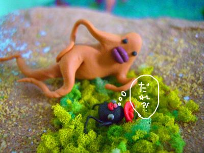 クロシヨちゃん5