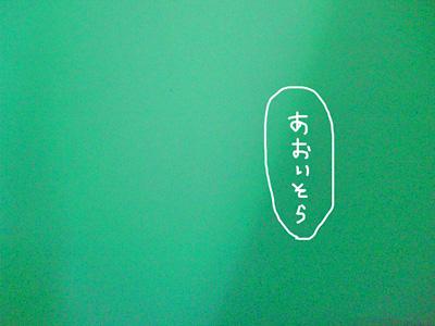 2クロシヨちゃん1