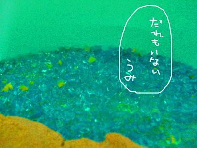 2クロシヨちゃん2