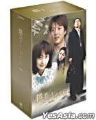 勝手にしやがれ DVD-BOX (Pre-Order)