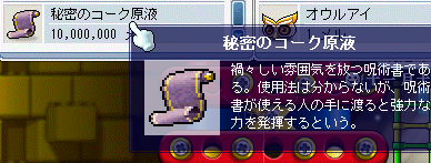 WS000043.png