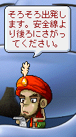 WS000047.png