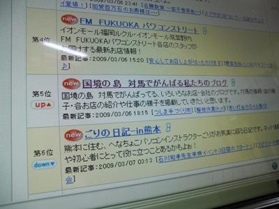 21-3-7CIMG2050.jpg