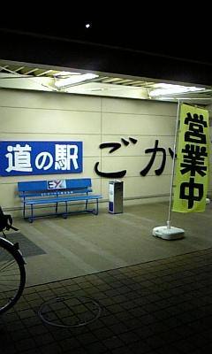 20090110173048