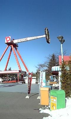 20090111113222