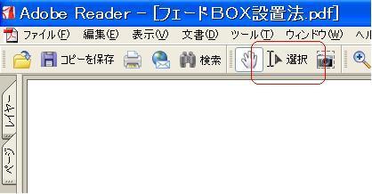 PDF のコピー.JPG