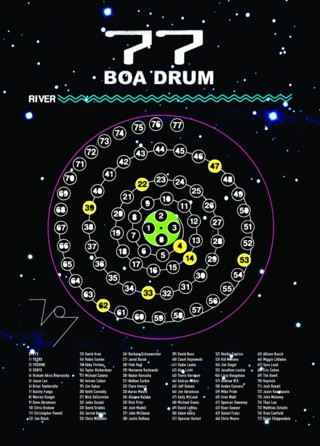 77boadrum_web