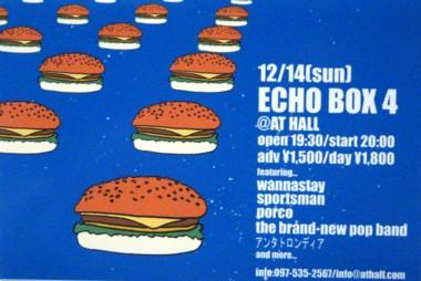 echobox0812
