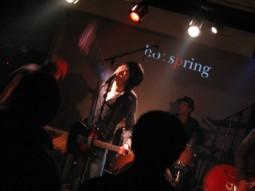 hotspring090125