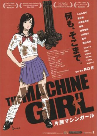 machinegirl_web
