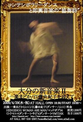 shinon0904_web