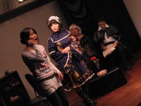 tairikufudo081116