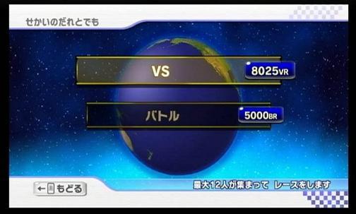 09年04月24日01時44分-外部入力(1:TZ  )-番組名未取得