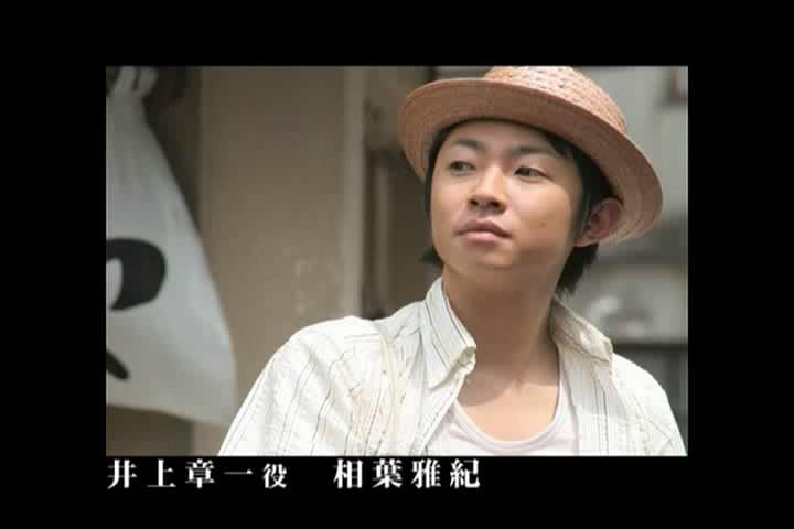 KIIROI_NAMIDA_YORIMICHINOSUSUME_05.jpg