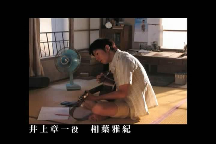 KIIROI_NAMIDA_YORIMICHINOSUSUME_06.jpg